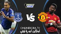 مشاهدة مباراة مانشستر يونايتد وإيفرتون القادمة كورة اون لاين بث مباشر اليوم 07-08-2021 في مباريات ودية