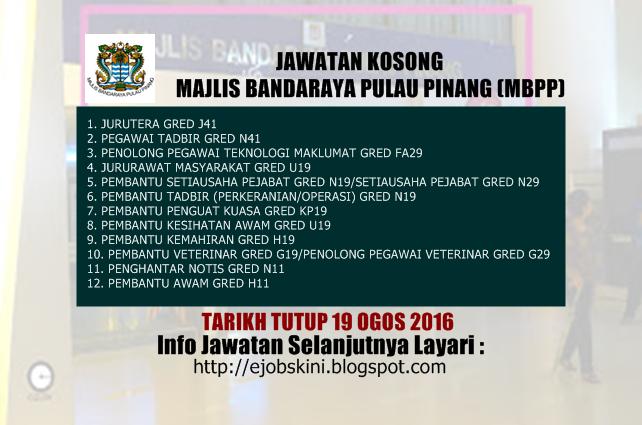 jawatan kosong majlis bandaraya pulau pinang (mbpp) ogos 2016