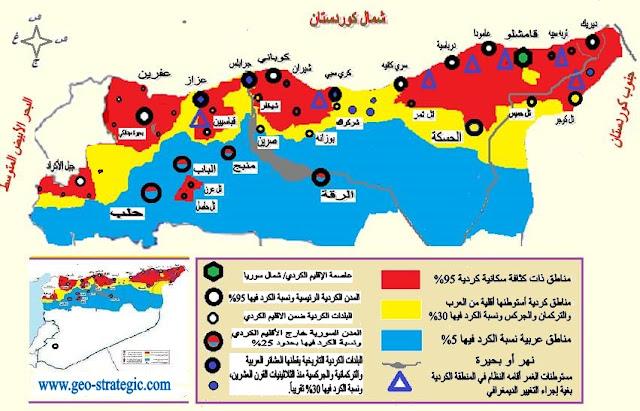المعضلة الكردية في سوريا