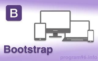 ما هي بوتستراب Bootstrap Framework