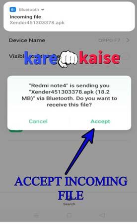 bluetooth-se-file-dusre-mobile-me-transfer-kaise-kare