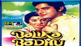 BAD-E-SABA Presents - Bollywood Romantic Classic Movie Balika Badhu