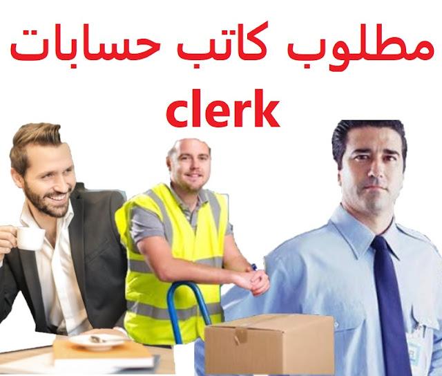 وظائف شاغرة في السعودية , للسعوديين , والمقيمين في المملكة , والراغبين في العمل بالسعودية من خارجه