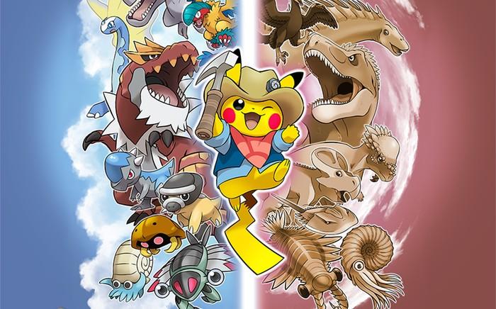 Pokémon Fossil Museum Pikachu Excavation
