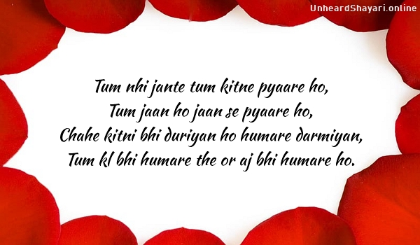 Love Shayari in Hindi Download Photo