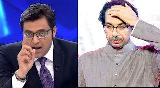 arnab goswami and cm uddhav thackeray