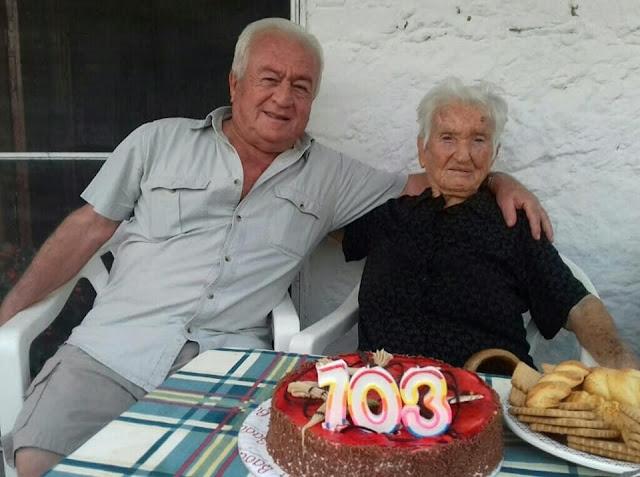 Η υπεραιωνόβια Πόντια που έκλεισε τα 104 χρόνια! Γεννήθηκε στον Πόντο!