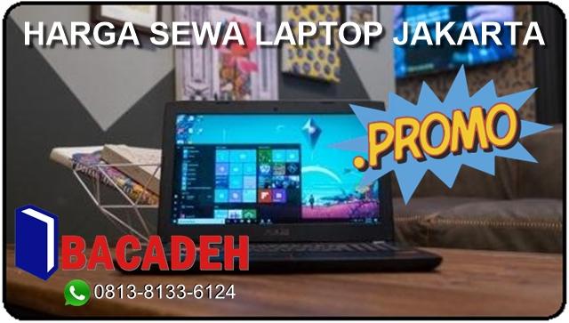 harga-sewa-laptop-jakarta-laptop-untuk-mahasiswa-laptop-untuk-usbn