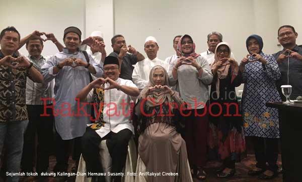 istri politisi pdip kabupaten cirebon dukung pasangan hati