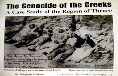 Αποτέλεσμα εικόνας για Η γενοκτονία των Θρακιωτών