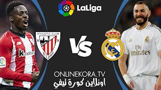 مشاهدة مباراة ريال مدريد وأتلتيك بيلباو بث مباشر اليوم 15-12-2020 في الدوري الإسباني