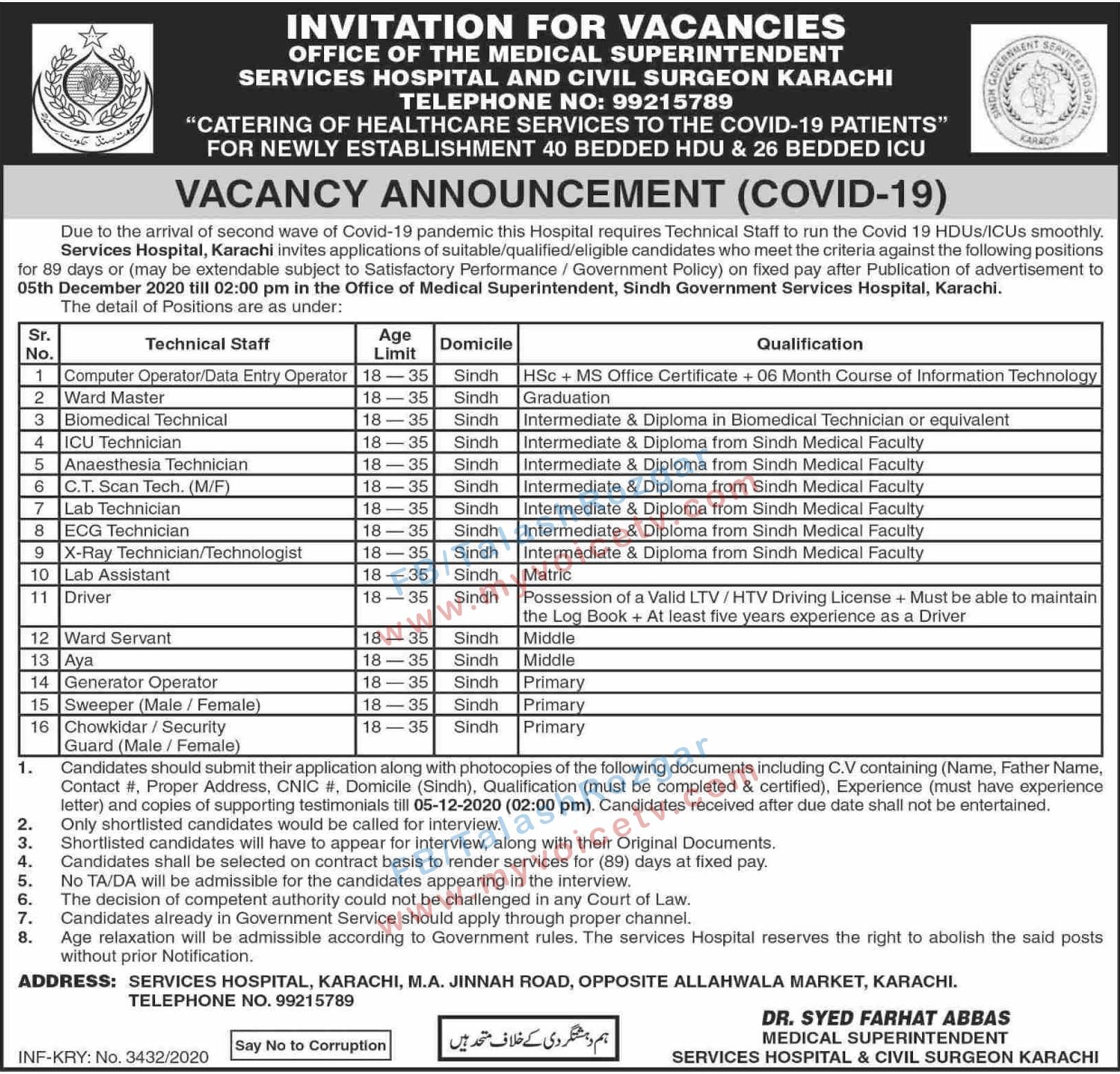 👉 #Jobs - #Career_Opportunities - So many  #Jobs at Govt Hospitals  Laste date 05 December 2020