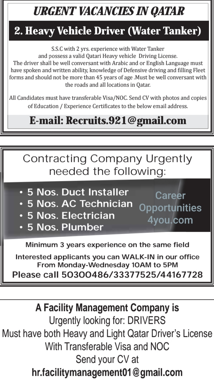 MANY REQUIREMENTS IN QATAR - APPLY NOW - Career