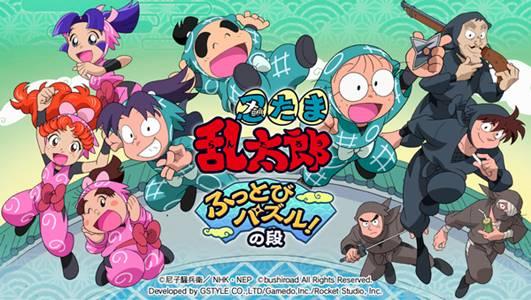 kartun jepang untuk anak Ninja Rantaro