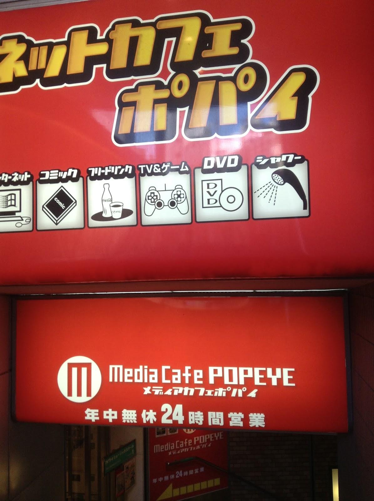 Manga cafe Japan