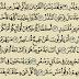 شرح وتفسير سورة القمر surah Al-Qamar (من الآية 37 إلى الآية 55 )