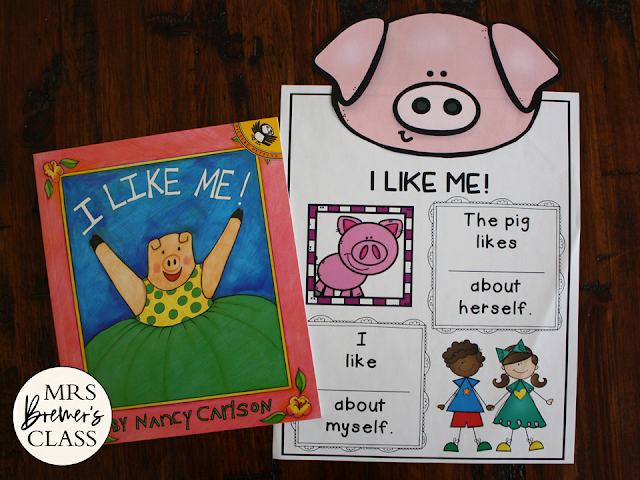 I Like Me book study literacy unit with Common Core aligned companion activities and a craftivity for growth mindset K-1