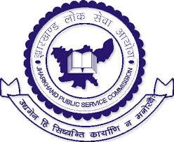 http://www.jobnes.com/2017/06/jharkhand-public-service-commission-job.html