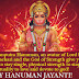 Celebrating Hanuman Jayanti!!