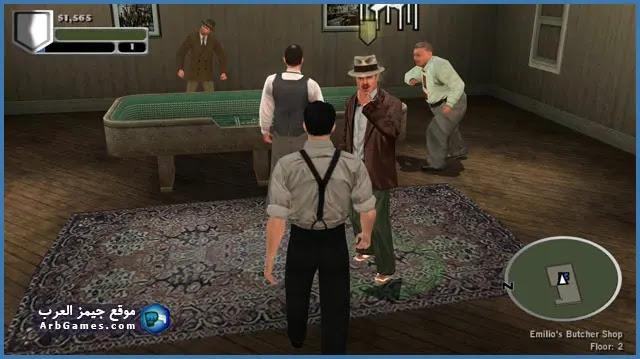 تحميل لعبة العصابات the godfather 1 للكمبيوتر برابط ميديا فاير