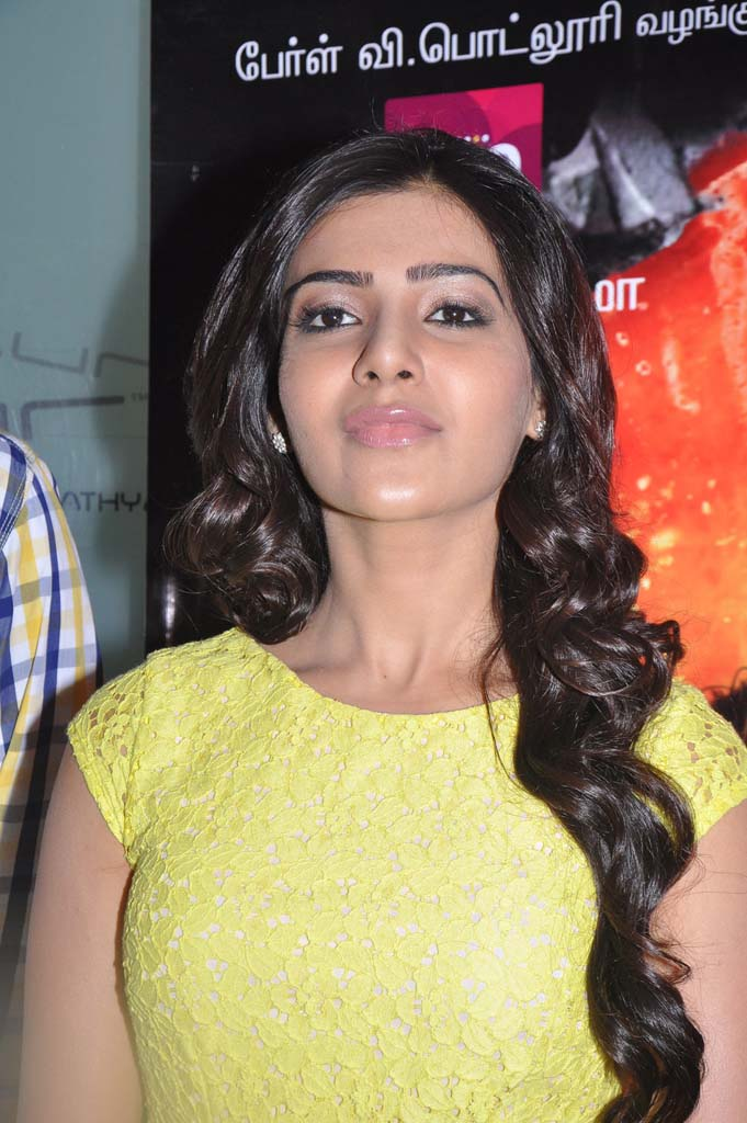 Samantha Face Show Photos In Yellow Dress