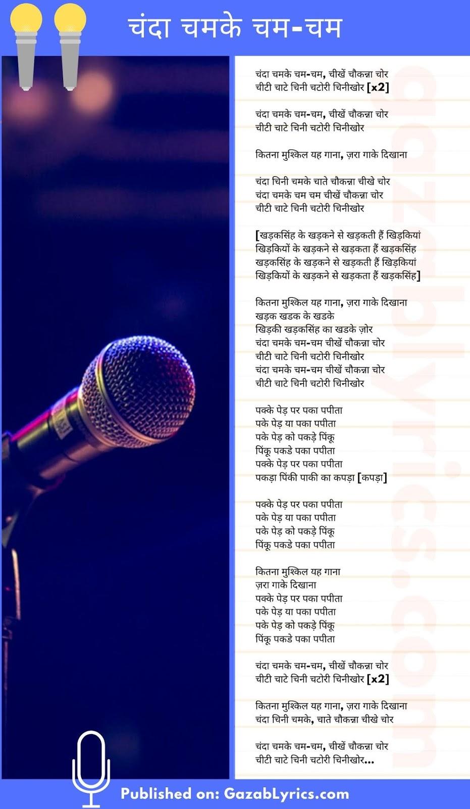 Chanda Chamke song lyrics image