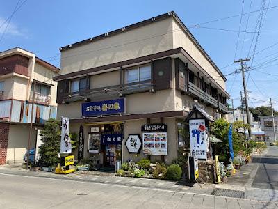 舘山寺温泉 松の家