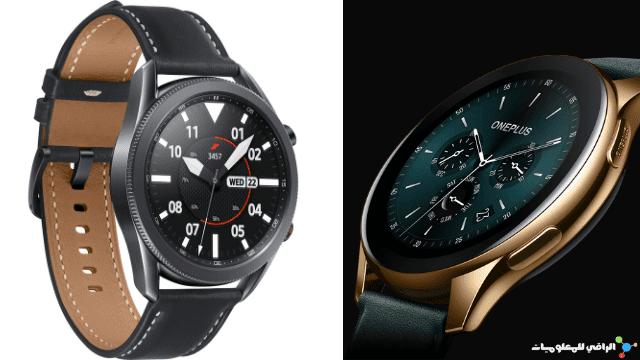 مقارنة: OnePlus Watch مقابل Galaxy Watch 3