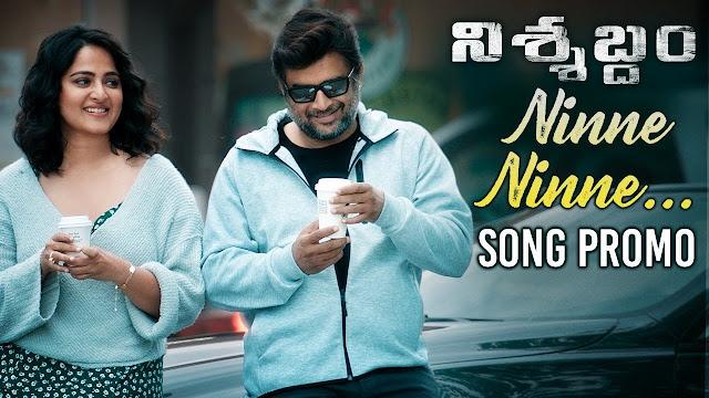 Nishabdham 2020 Movie Download Online Leaked by Tamilrockers