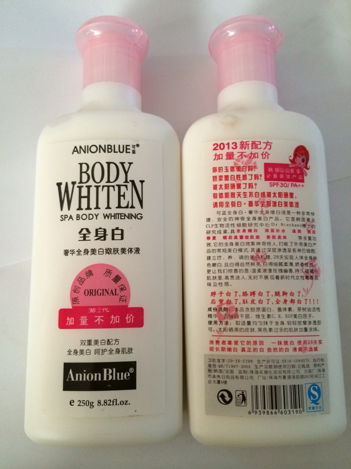 Anion Blue Whitening Lotion