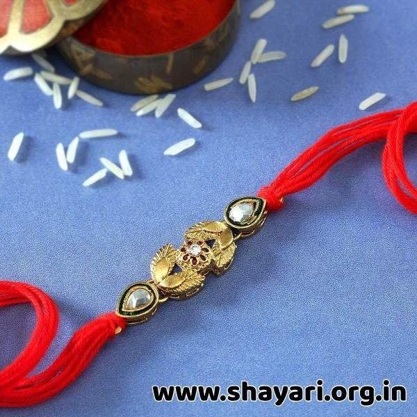 raksha bandhan image creator