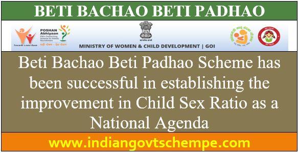 beti+bachao+beti+padhao+scheme