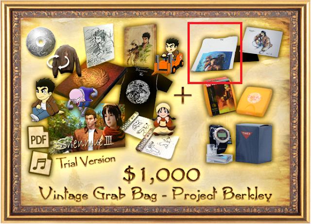 An image of the t-shirt in the Shenmue 3 Kickstarter Vintage Grab Bag reward ilustration