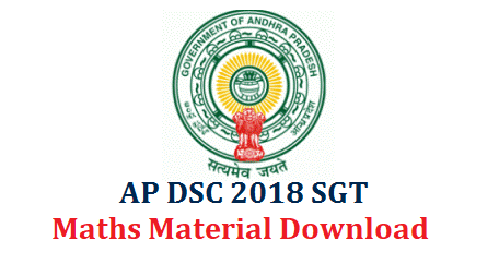 AP DSC SGT Maths Study Material Download DSC SGT Maths Study Material | apdsc sgt maths | ap dsc sgt maths material | download maths study material for DSC Exam | dsc maths material from classes 5th to 10th classes |/2018/09/ap-dsc-sgt-maths-study-material-download.html