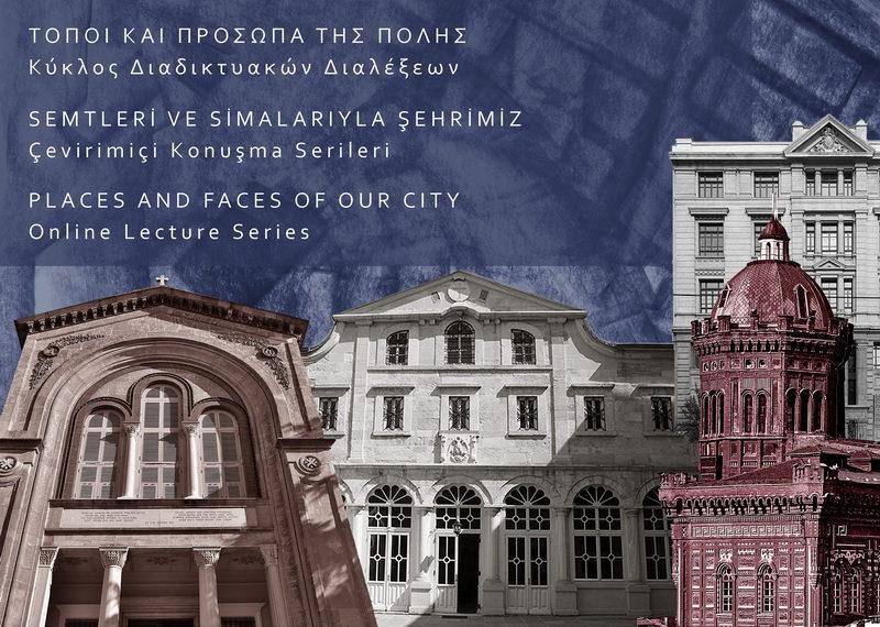 Τόποι και Πρόσωπα της Πόλης: Κύκλος διαδικτυακών διαλέξεων για την ιστορία του Ελληνισμού της Κωνσταντινούπολης