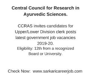 ccras recruitment 2019 upper/lower division clerk post government job vacancies.