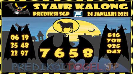 Prediksi Syair Kalong SGP Hari Ini 24-Jan-2021