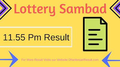 Nagaland State Lottery 29/12/2019 Lottery Sambad 11:55 AM Result