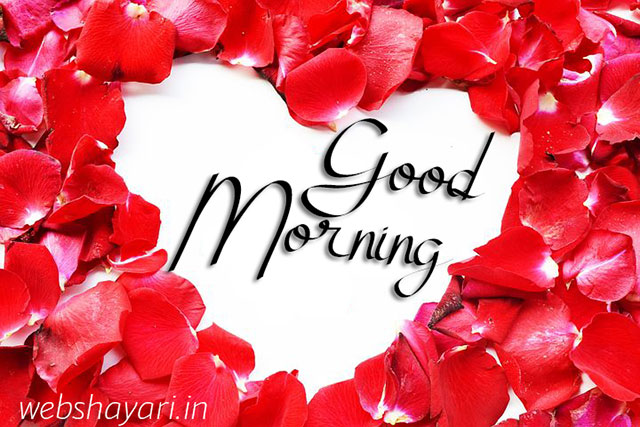 rose heart good morning wish for boyfirend