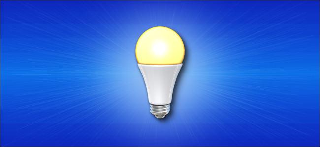 رمز توفير الطاقة ماك
