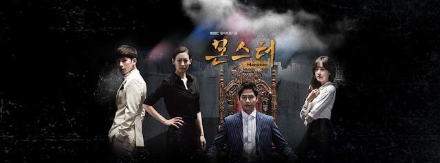 2016年韓劇 怪物線上看