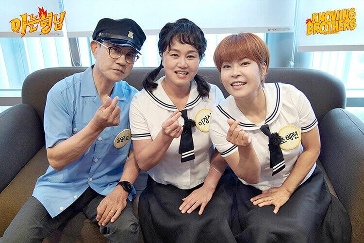 Nonton streaming online & download Knowing Bros eps 290 bintang tamu Seol Woon-do, Lee Kyung-sil & Jo Hye-ryun subtitle bahasa Indonesia