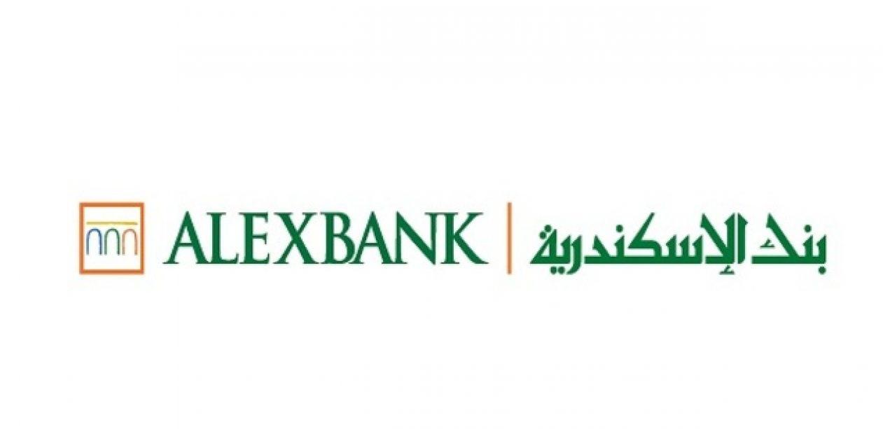 رقم خدمة عملاء فروع بنك إسكندرية شكاوي الخط الساخن 2021