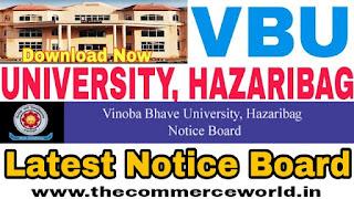 Vinoba bhave University, Hazaribag Notice Board 2019