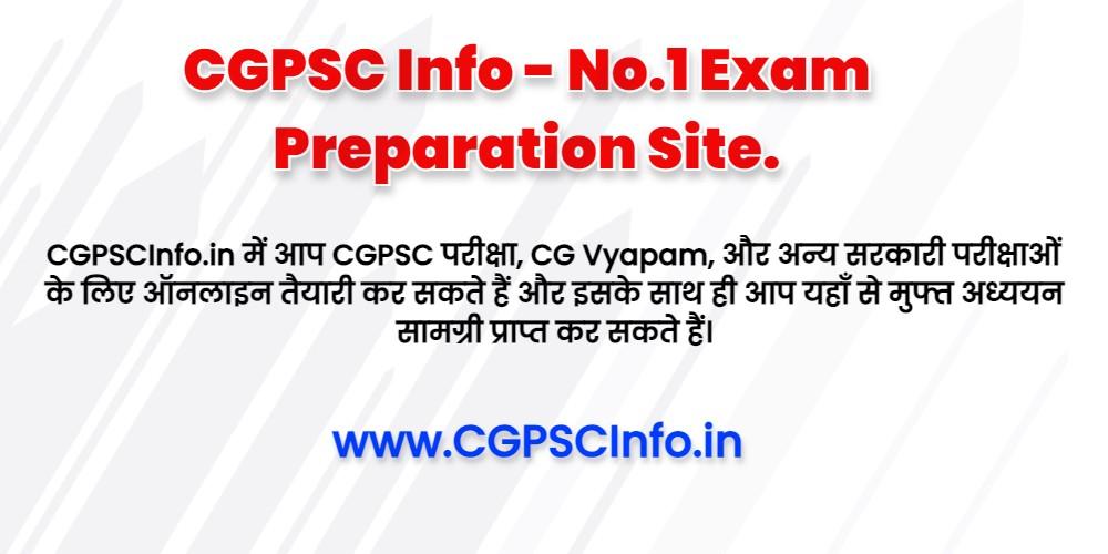CGPSCInfo.in