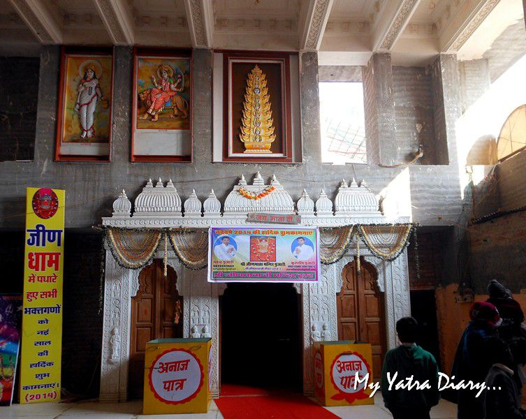 Temple hall ShaktiSthal Jeen Mata Temple Sikar Rajasthan