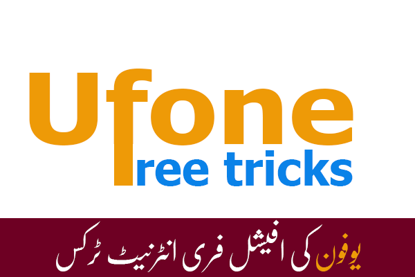 ufone free internet, ufone free internet code, ufone free internet packages, ufone free internet code 2019, ufone free internet app, ufone free internet package code, ufone free internet pkg, ufone free internet whatsapp ufone free internet may 2019, ufone free internet with vpn, ufone free internet check, ufone free internet june 2019, ufone free internet july 2019, ufone free internet vpn apk, ufone free internet mb, ufone free internet code july 2019, ufone free internet offer 2019, ufone free internet pkg code, ufone free internet app 2019, ufone free internet skyvpn, ufone free internet gift, ufone free internet all apps, ufone free internet apn settings,