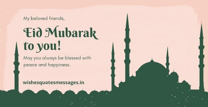 Eid Mubarak Images 2020 for Whatsapp Status