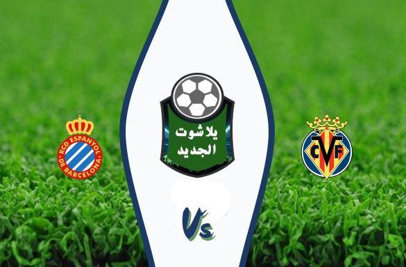 نتيجة مباراة فياريال وإسبانيول اليوم الأحد 19-01-2020 الدوري الإسباني