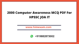 2000 Computer Awareness MCQ PDF For HPSSC JOA IT